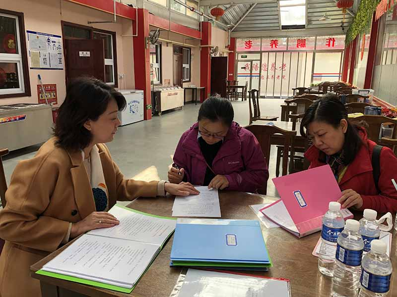 The Guidance Center of Medical Rehabilitation Nursing for the Elderly  in Dongcheng District organized ...