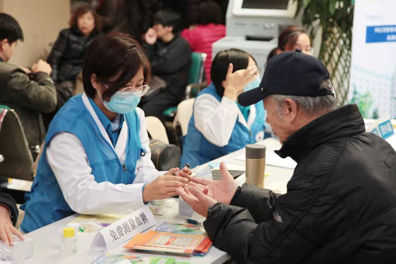 Free medical treatment benefits people on World Diabetes Day